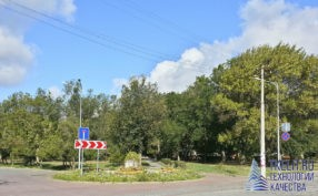 Город Саки сквер Пушкина