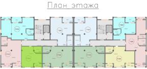 Квартира Специальной планировки 51 кв м на плане этажа