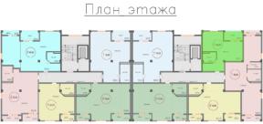 Квартира Специальной планировки 55 кв м на плане этажа
