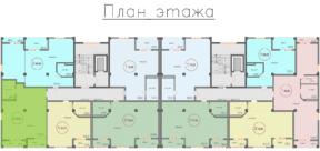 Квартира Специальной планировки 73 кв м на плане этажа ЖК Санаторный Крым Саки