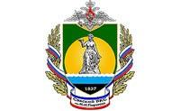 Санаторий Пирогова