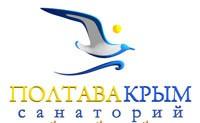 Санаторий Полтава Крым