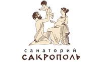 Санаторий Сакрополь
