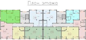 Квартира Специальной планировки 89 на плане этажа