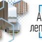 Акции на квартиры в Крыму
